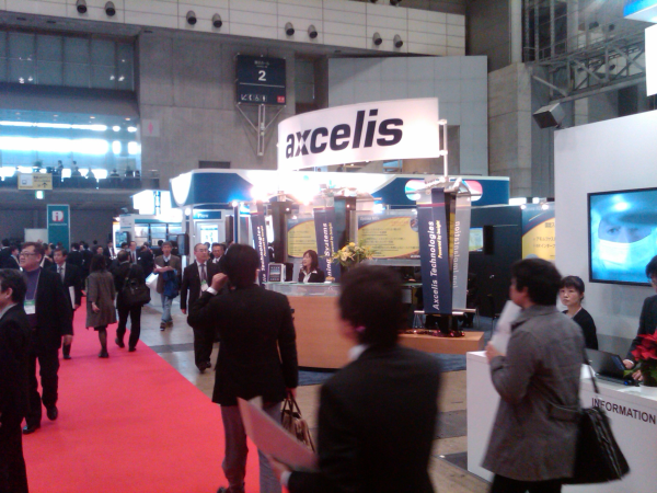 Axcelis Booth Integra Tool using CCF resized 600