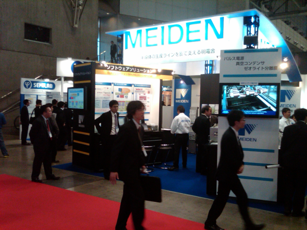 Meiden Booth resized 600