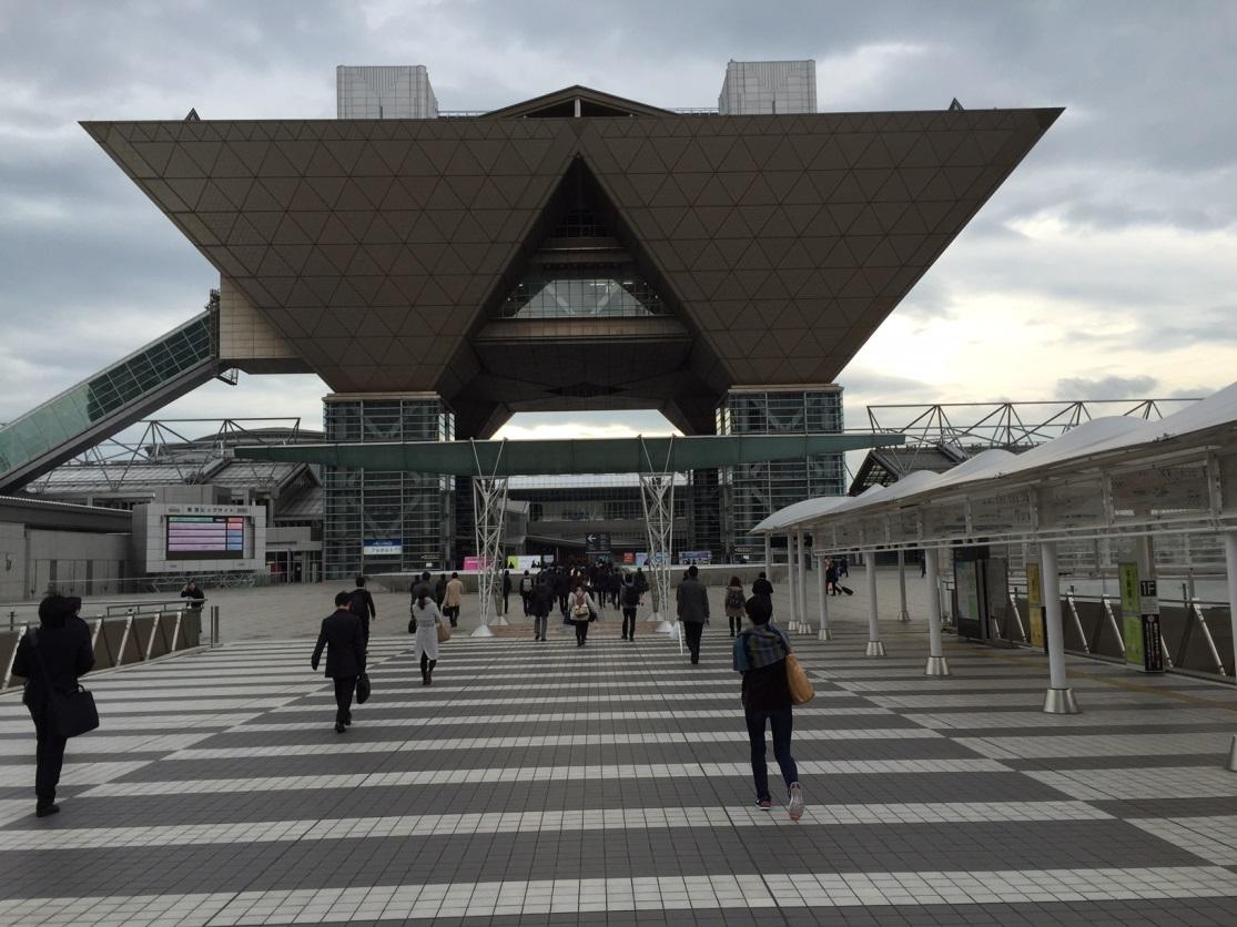 Tokyo_Big_Sight