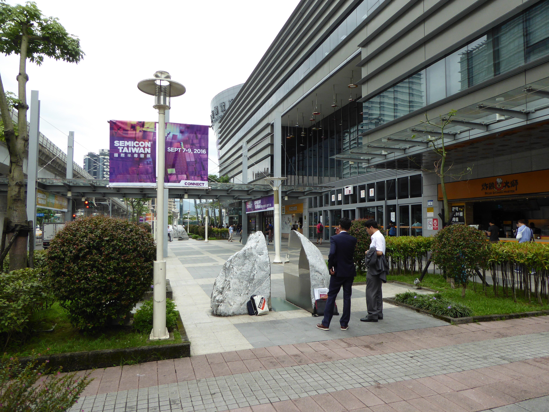 01_SEMICON_Taiwan_Exhibition_Center.jpg