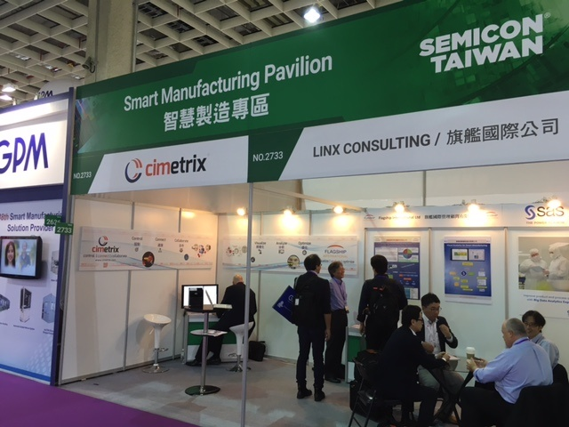02_Booth_in_Smart_Manufacturing_Pavillion.jpg