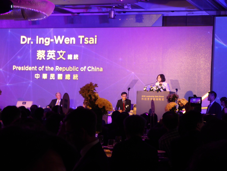 03_President_of_Taiwan_at_Dinner.jpg